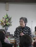 早川京子先生
