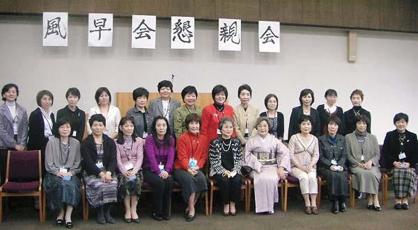 平成20年度 第38回 総会・懇親会