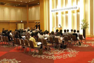 平成24年度 第42回 総会・懇親会