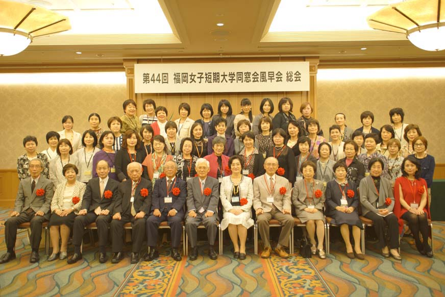 平成26年度 第44回 総会・懇親会