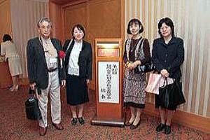 左から 梅木先生、川添先生、泉谷先生、白地先生