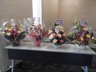各先生からの花かご